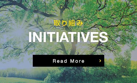 bnr_initiatives_half